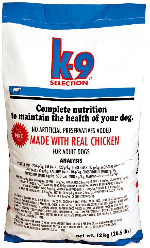 K-9 SELECTION MAINTENANCE FORMULA 12 kg (krmivo pro dospělé psy)