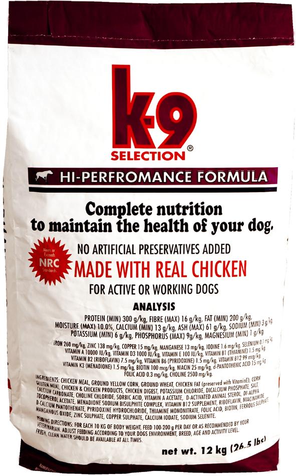 K-9 SELECTION HI-PERFORMANCE FORMULA 20 kg (krmivo pro pro velmi aktivní psy)